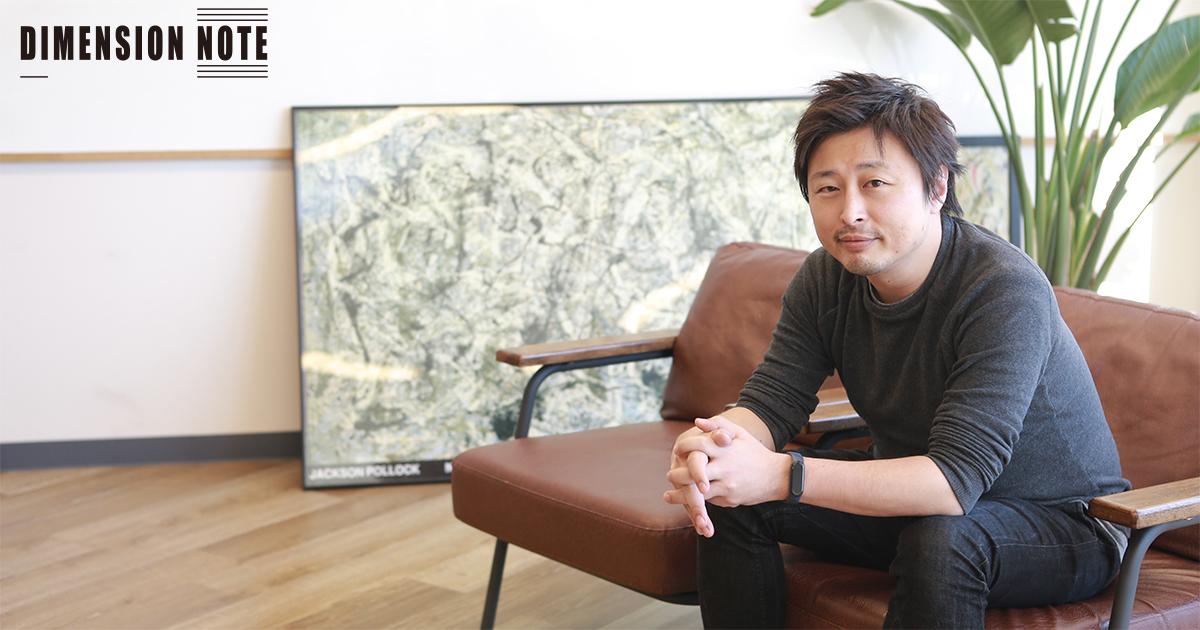 Kaizen Platform 須藤憲司CEOが語る経営者の3原則「すぐやる・真摯に向き合う・諦めない」(第1話) | VentureNavi