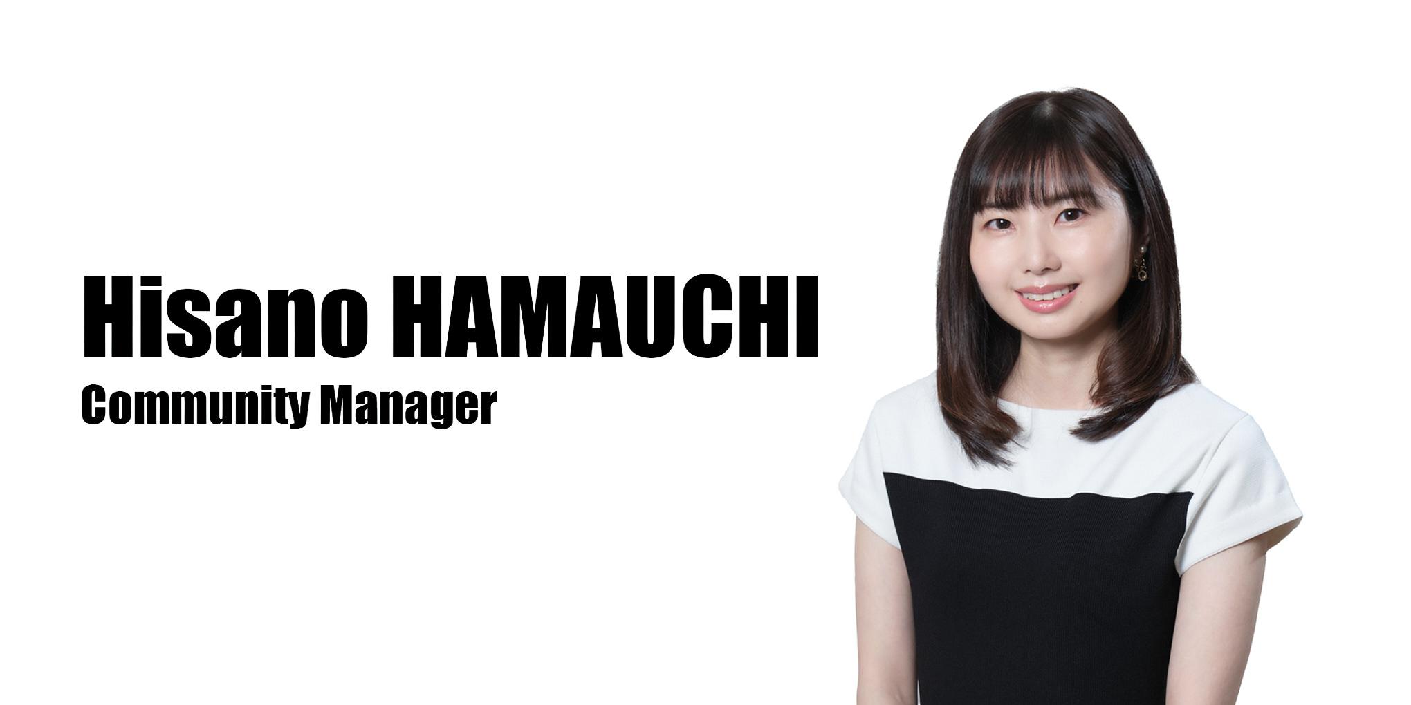 浜内  久乃(Community Manager)